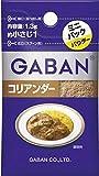 House GABAN mini pack coriander & lt; Powder & gt; 1.3gX10 pieces