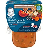 3rd baby food - Gerber 3rd Foods Herb Vegetable, Pasta & Chicken Dinner with Lil' Bits, 5 oz Tubs, 2 Count (Pack of 6)