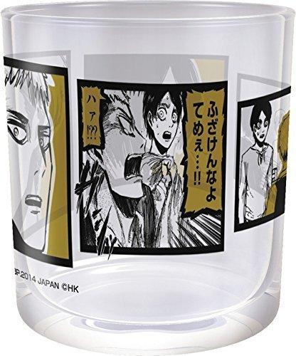 一番くじ 進撃の巨人 自由への進撃 I賞 グラス ジャン