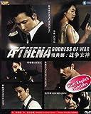 Athena Goddess of War (Korean Tv Drama NTSC All Region DVD, 6 DVD Set Episode 1-20 Complete, English Sub Available)s