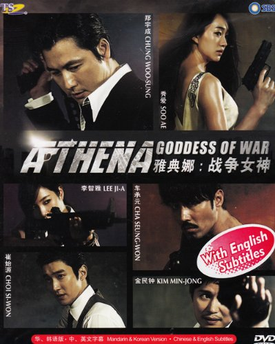 athena-goddess-of-war-korean-tv-drama-ntsc-all-region-dvd-6-dvd-set-episode-1-20-complete-english-su