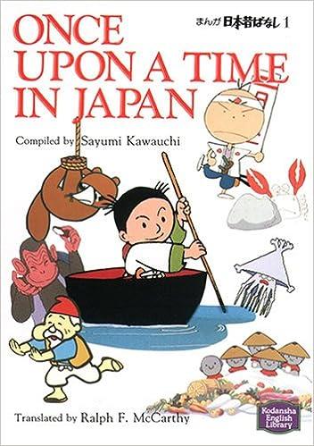 人気 まんが 日本 昔ばなし