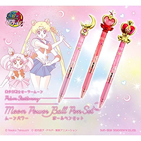 Sailor Moon Prism Staionery Moon Power Ballpoint Pen Set