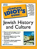Jewish History and Culture, Alpha Development Group Staff and Benjamin Blech, 0028627113