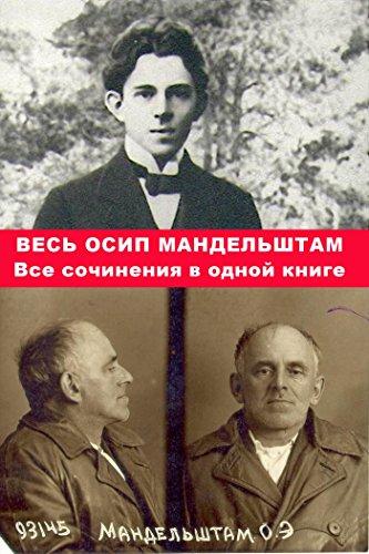 ???? ???? ???????????. ??? ????????? ? ????? ?????. (Russian Edition)