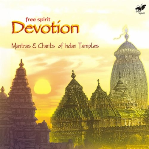 surya gayatri songs free download