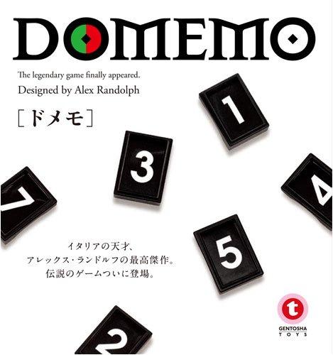 幻冬舎エデュケーションズ ドメモ DOMEMO