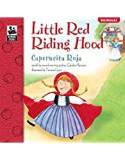 Little Red Riding Hood | Caperucita Roja (Keepsake Stories, Bilingual) (English and Spanish Edition)