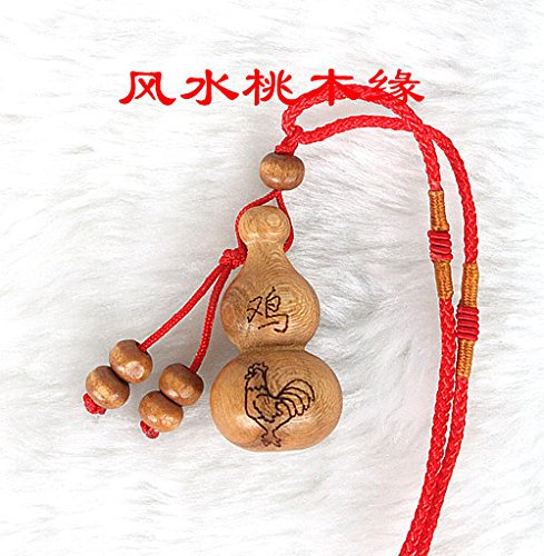 usongs The opening mahogany hoist transport talisman ward off necklace pendant chicken is a chicken by bovine lucky mascot package 1