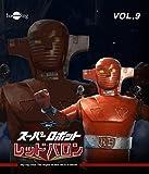 Super Robot Red Baron - Vol.9 [Japan BD] HUM-300