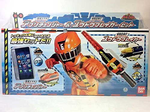 Ressha Sentai ToQger makeover smartphone app changer & amp; red traffic lights Yu Doe Breaker set
