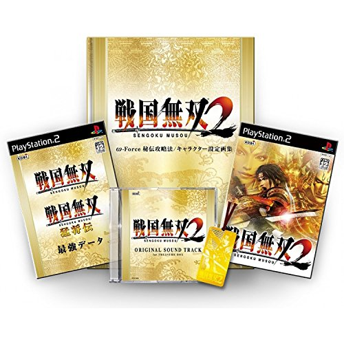 Sengoku Musou 2 [Treasure Box] [Japan Import]