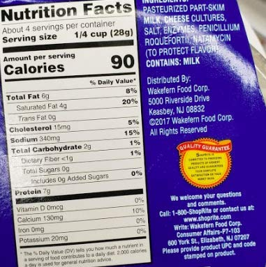 2 pack of Shop Rite Reduced Fat Blue Cheese Crumbled 4oz (Total 8oz)