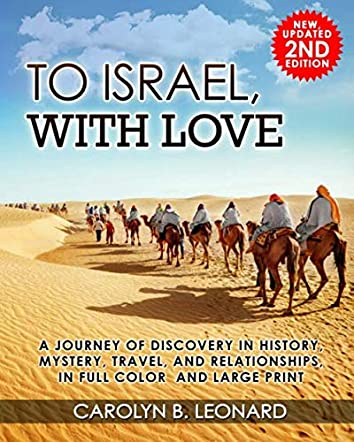 To Israel, With Love