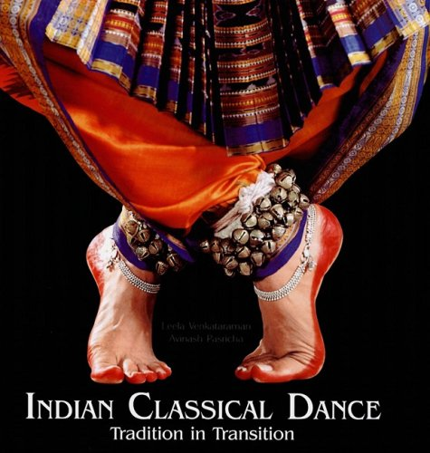 indian classical dance - 3