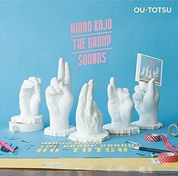 Amazon | OU-TOTSU | ヒラオコジ...