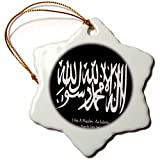3dRose Rick London Famous Wisdom Quote Gifts - Islamic Symbol - Islamic Symbol Peace Be Upon You - Wisdom Gifts - 3 inch Snowflake Porcelain Ornament (orn_36641_1)