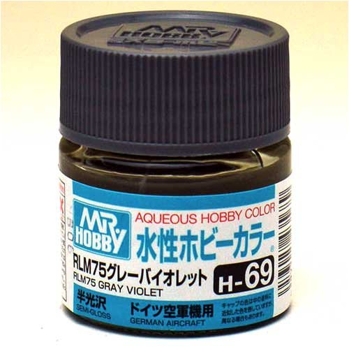 水性ホビーカラー H69 RLM75グレーバイオレット