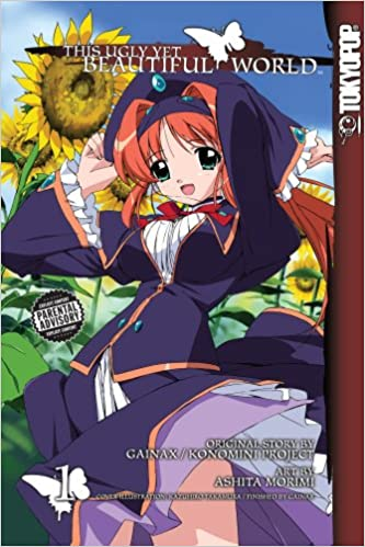 This Ugly Yet Beautiful World Volume 1 Ashita Morimi Gainax