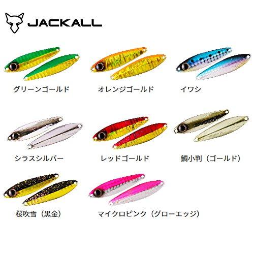 JACKALL(ジャッカル) メタルジグ ビンビンメタルTG 80g レッドゴールド.の商品画像