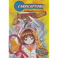 Cardcaptors  The Final Judgement (Bilingual)