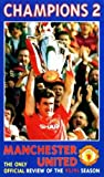 Manchester United - Champions 2 - Official Review of the 93/94 Season [VHS]
