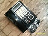 Avaya Partner 18D Phone - Black (Certified Refurbished)