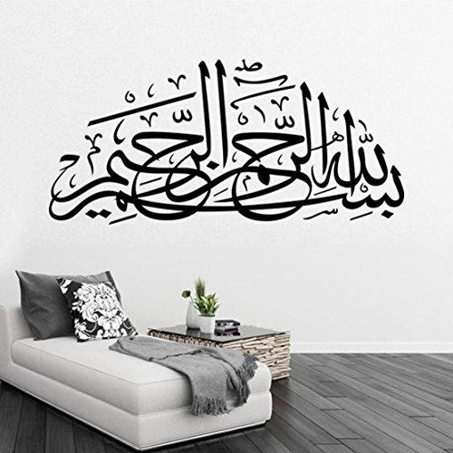 DIY Removable Islamic Muslim Culture Surah Arabic Bismillah Allah Vinyl Wall Stickers/Decals Quran Quotes Calligraphy as Home Mural Art Decorator(9411(57135cm)) by U-Shark