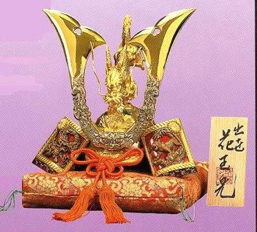 五月人形兜(かぶと)飾り 瑞鳥作 花王兜ST 座布団 木札付o24-2 B004NA7U8I