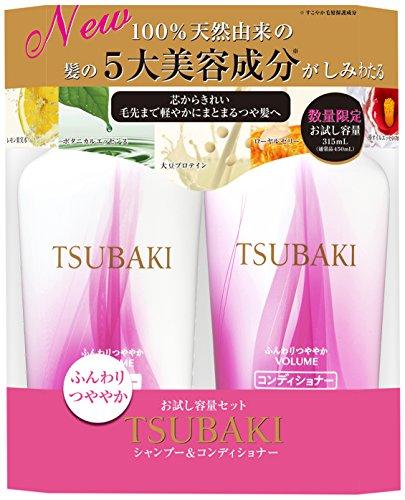 SHISEIDO TSUBAKI Volume Touch Shampoo and Conditoner TRIAL SET (315ml/10.6oz each) ()