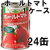 朝日 イタリア産 ホールトマト缶詰 400g×24個