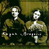 """Afficher """"Kayah & Bregovic"""""""