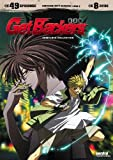 Get Backers Complete Collection [DVD] [2012] [Region 1] [US Import] [NTSC]