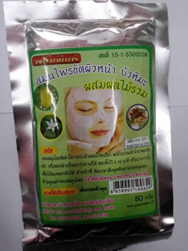 Thai-Herbal-Scrub-Facial-Snow-Lotus-Extract-1-Packx-80-Gx6-Packs