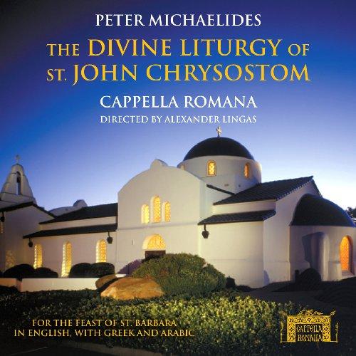 divine liturgy of st john chrysostom pdf