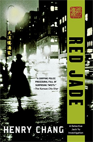 Red Jade (A Detective Jack Yu - District Soho Nyc