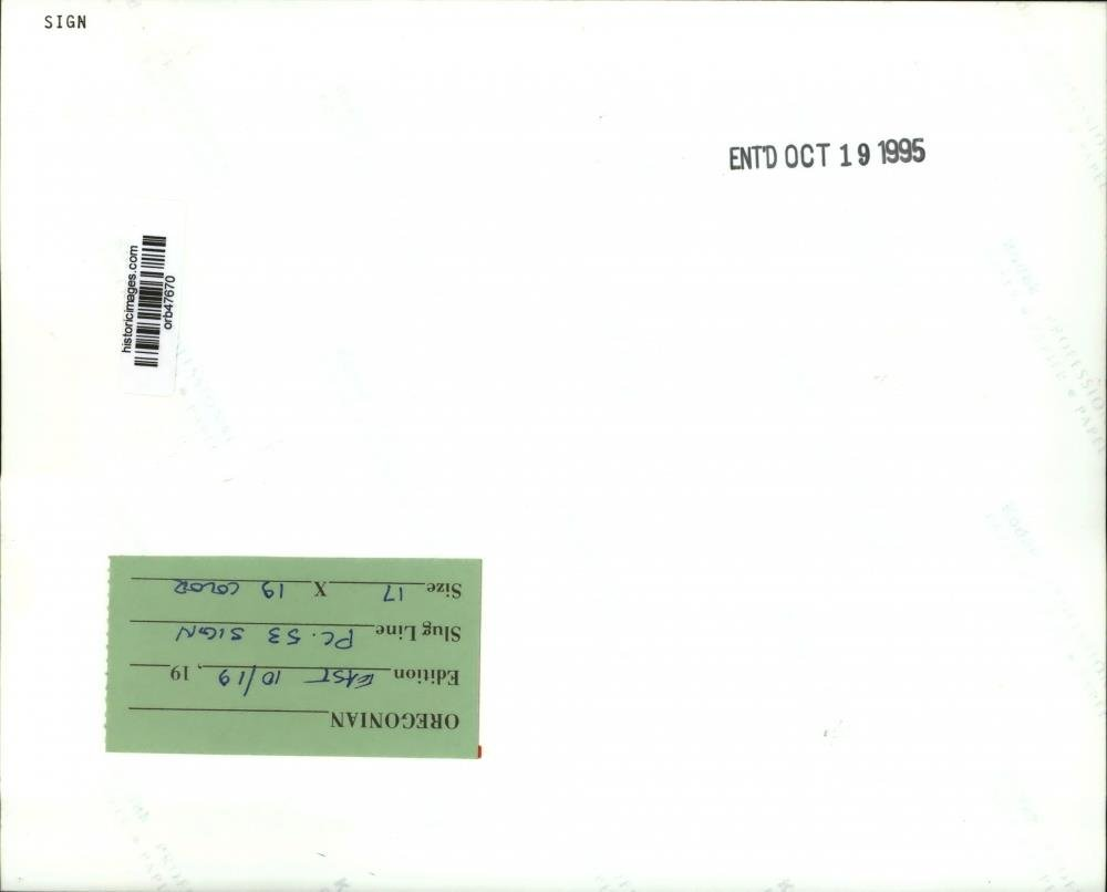 1995 prensa fotos irontech soldadura & suministro industrial, inc. señalización - orb47670: Amazon.es: Hogar