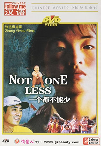 Chinese Movie: Not One Less