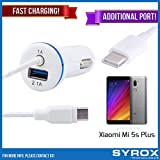 Syrox 50-Pack Type-C Car Charger & Port, Reversible 4 ft Fast Charging for Xiaomi Mi 5s Plus, Samsung Galaxy Note 8, S8 Plus, LG V30, V20, G6, G5, Google Pixel, 6P, Nintendo Switch and All