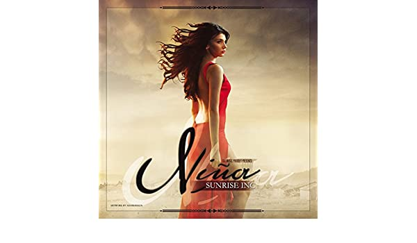 Niña (Remix) by Sunrise Inc on Amazon Music - Amazon com