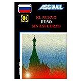 Dictionary of Economics and Business, Vladimir Kovalev, 0785988734