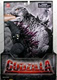 : Godzilla Bandai 6.5 Inch Classic Figure Godzilla Millennium