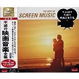 不滅の 映画音楽 全集 CD2枚組 SET-1008