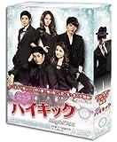 恋の一撃 ハイキック DVD BOX IV