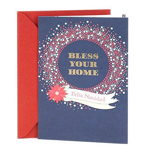 Hallmark Vida Bilingual Spanish Christmas Card (Confetti Wreath)