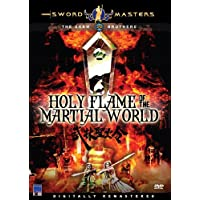 Holy Flame of the Martial World **SHAW BROTHERS** [Import]