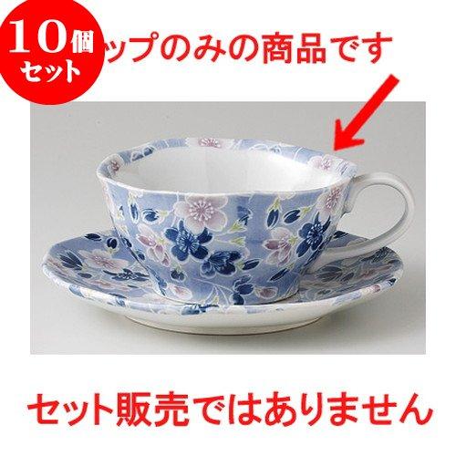 10個セットさくら染 コーヒーカップ [ 10.1 x 5.2cm 180g ] 【 和風コーヒーC/S 】 【 カフェ レストラン 旅館 和食器 飲食店 業務用 来客用 】 B07518YCS9
