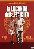 La Locanda Della Felicita' by dong jie