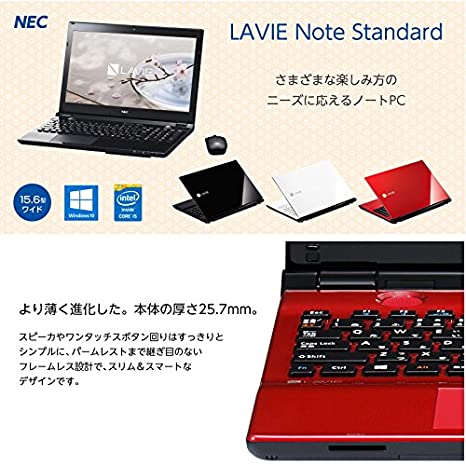 【送料無料】 【展示品】 [15.6型ワイド/Corei7/メモリ 4GB/HDD 1TB/Windows 10 /Office 付き/ホワイト] NECノートパソコン LAVIE Note Standard NS600/ GAW PC-NS600GAW