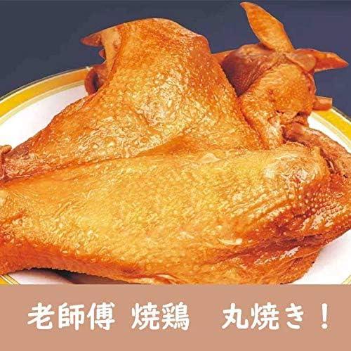 日本産 老師傅焼鶏1個入 味付焼鶏/調理済/味付け/即食食品/焼き鳥/味付/冷凍品
